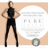 Инновация года Pure Touch от Wolford